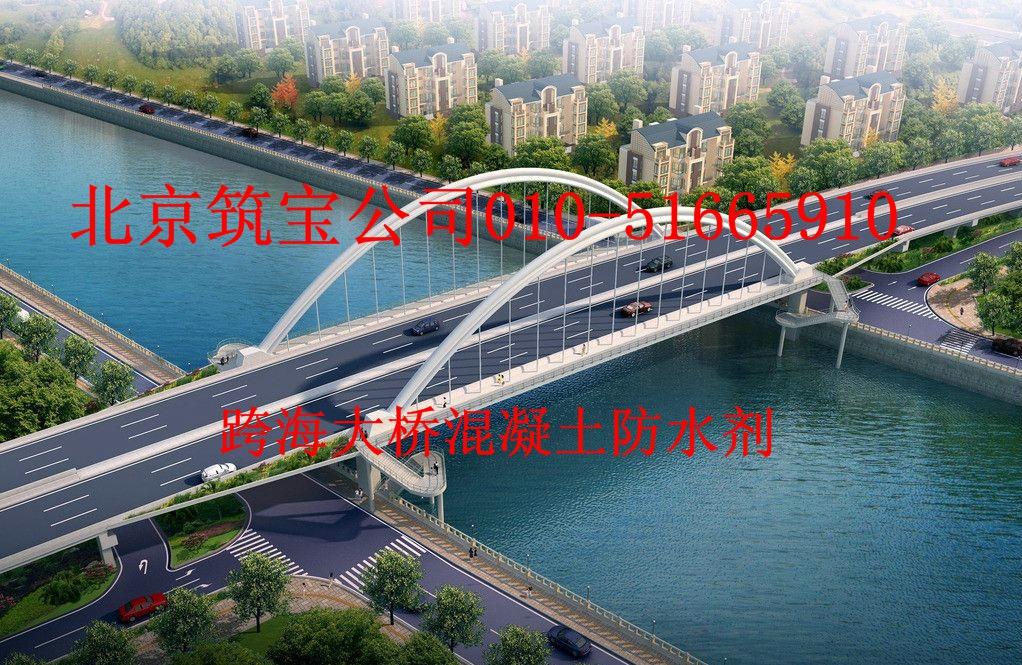 北京供应乳液外墙防水剂的厂家价格