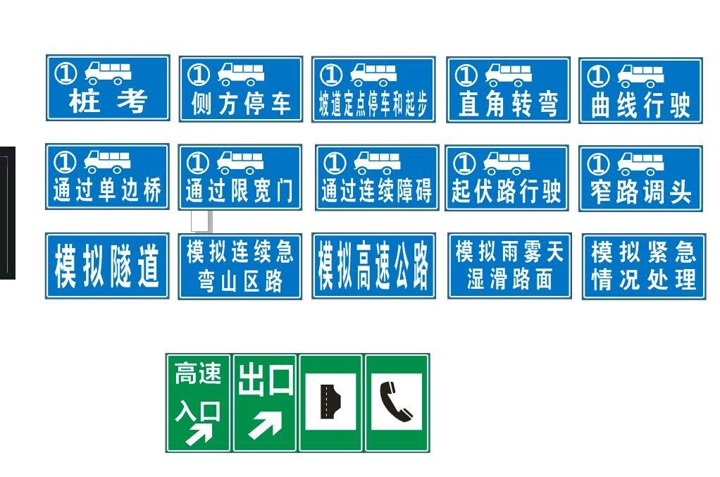 供应道路反光标牌 高速路道路标识标牌图片