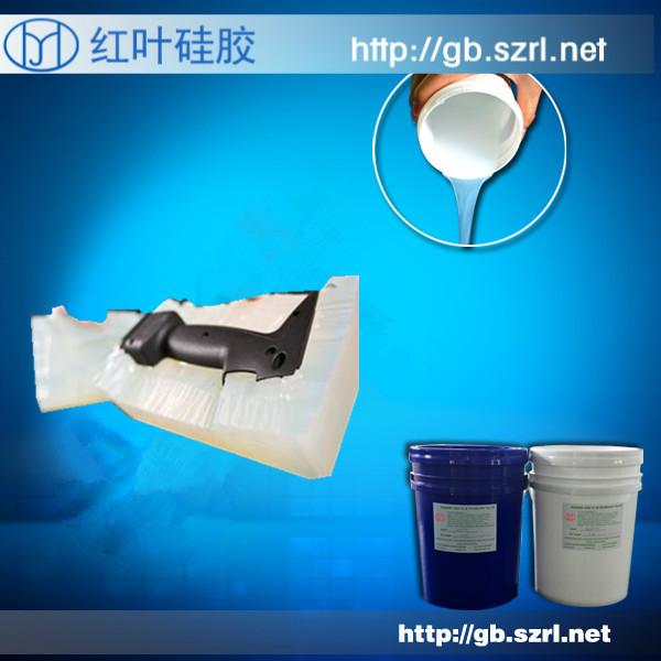 供应军工产品原材料耐高温硅胶