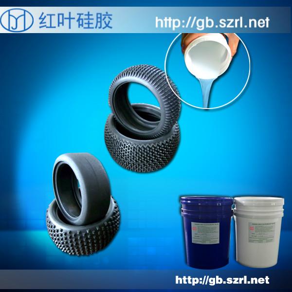供应易脱模的轮胎专用模具矽胶