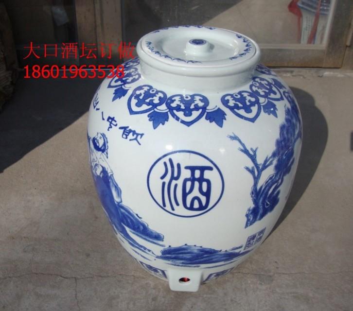 供应陕西大口50斤装酒缸,陶瓷酒坛批发