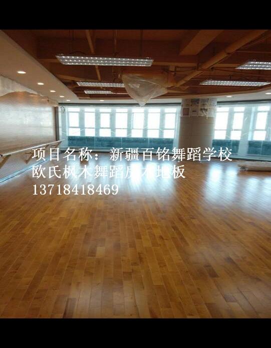 室内篮球场木地板的保养