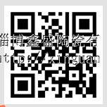 淄博鑫�N陶瓷销售有限公司