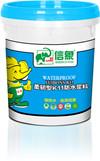 高分子高弹性防水涂料较好品牌厂家成批出售