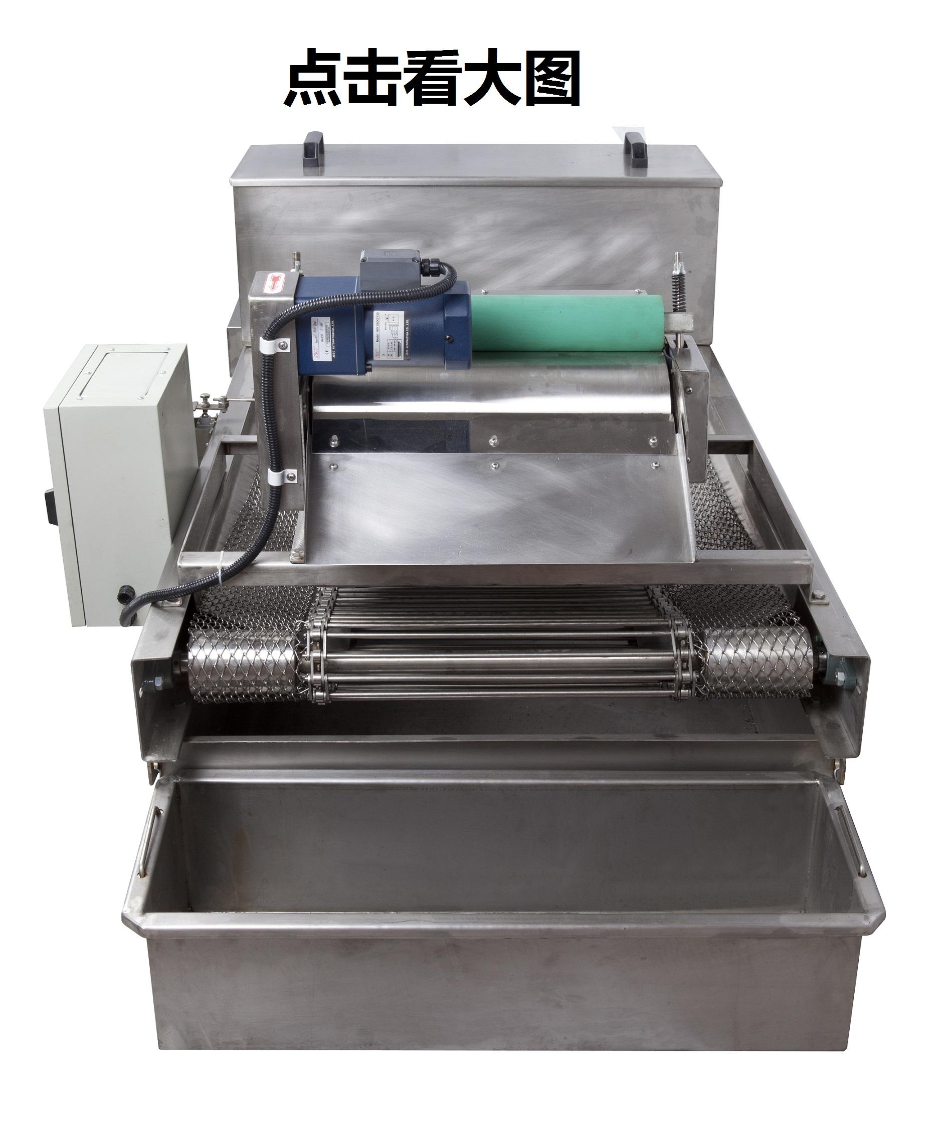 供应纸带过滤机价格 磨床纸带过滤机品牌