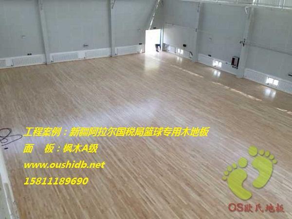 【篮球馆专用地板 双龙骨运动木地板】报价