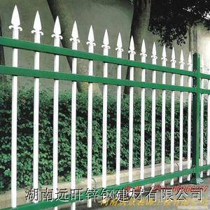 供应衡阳、郴州远旺锌钢围栏
