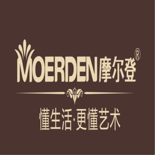 深圳市摩尔登家居有限公司