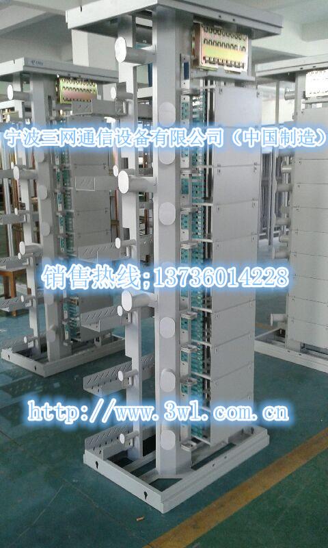 中国电信CT GPX09S光纤总配线架