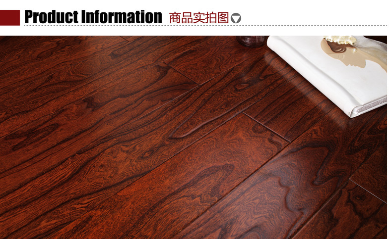 圣象15mm厚新实木多层实木复合榆木地板