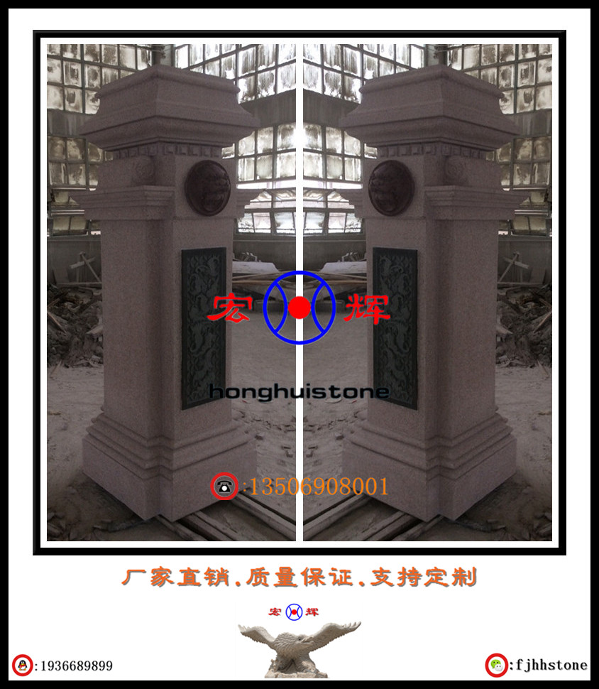 产品供应 石材 异形工艺 异形柱 > 供应别墅大门石柱 石材围墙 欧式大