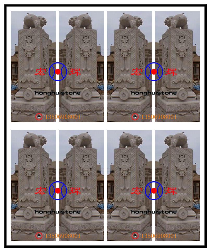 供应别墅大门石柱 石材围墙 欧式大门石柱