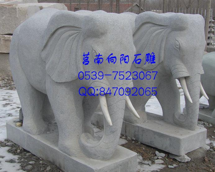 广元石雕大象|石雕大象厂家|直销价格