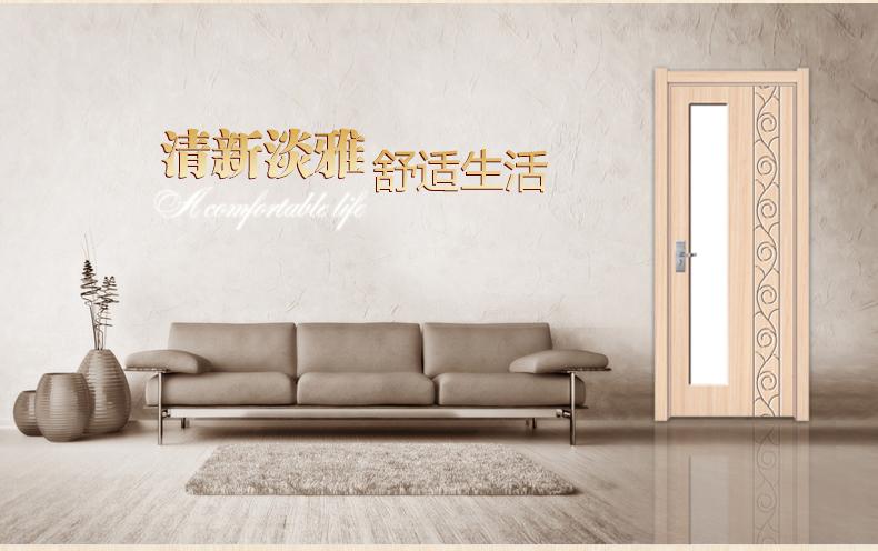 杭州舒迪木门 免漆门 套装门 实木复合门B-002