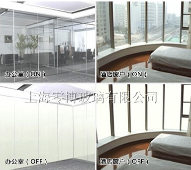 供应调光玻璃,智能通电玻璃