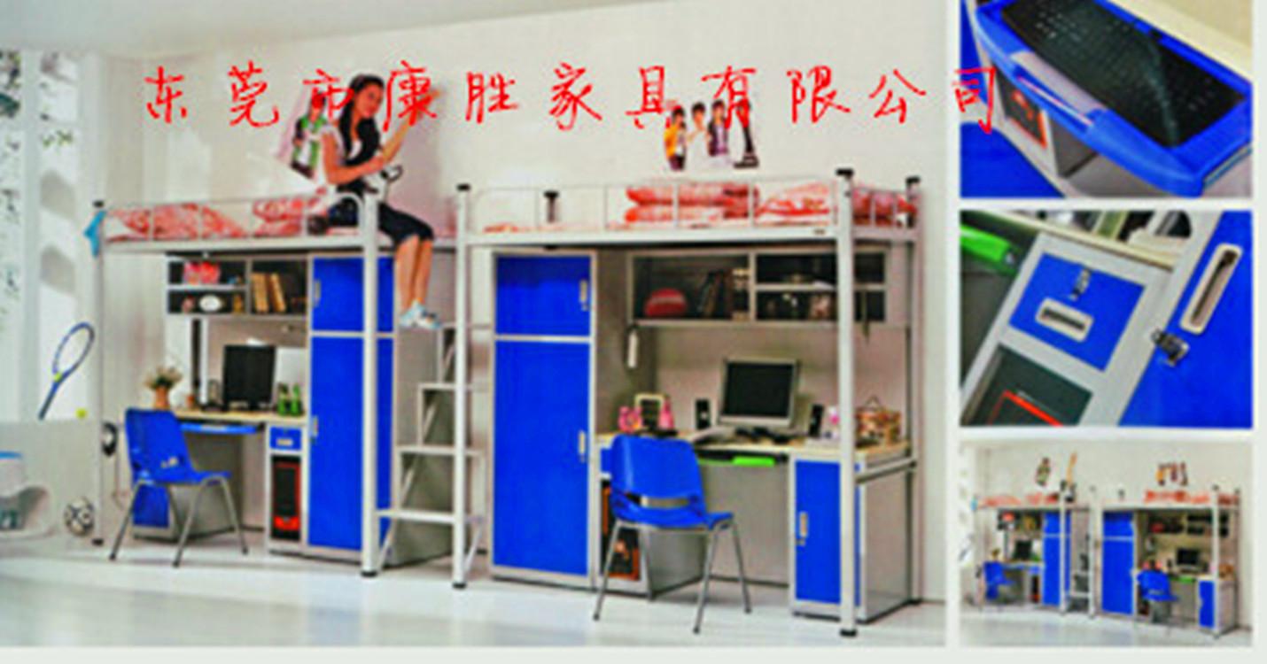 康胜上床下书桌带衣柜组合公寓床厂家