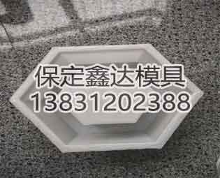 清苑县南阎庄鑫达模板加工厂