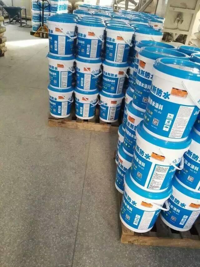 供应JS水泥基聚合物防水涂料