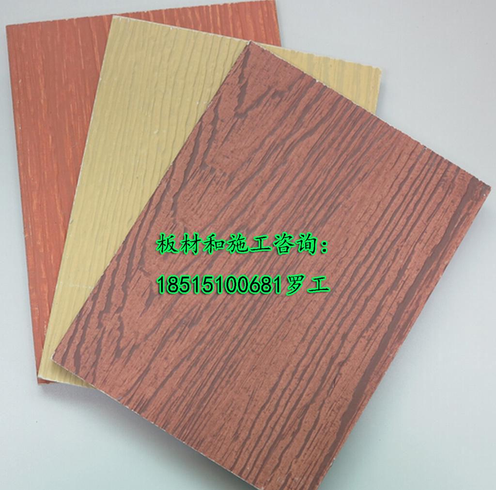 木纹板厂、纤维水泥木纹装饰板、外墙木纹板
