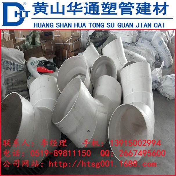 温州供应500upvc弯头 耐高压大口径管件