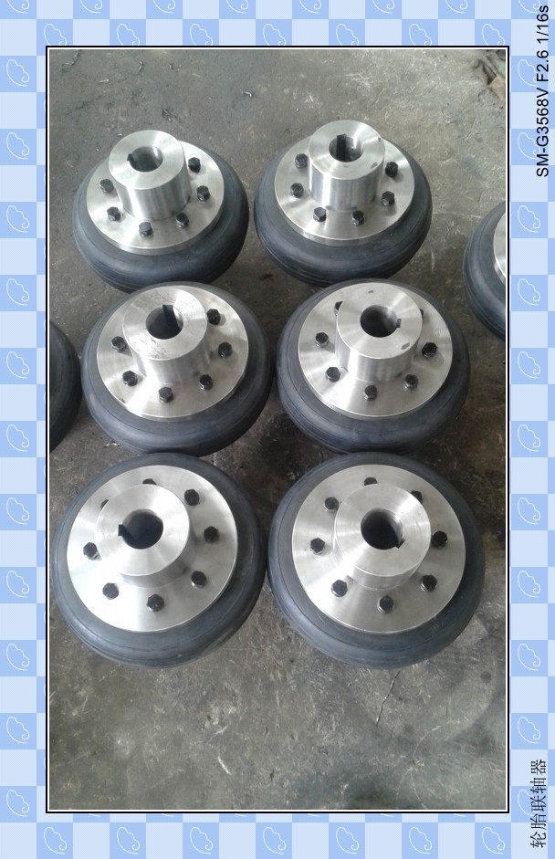 UL,LB,LA ,LLA轮胎联轴器,轮胎体