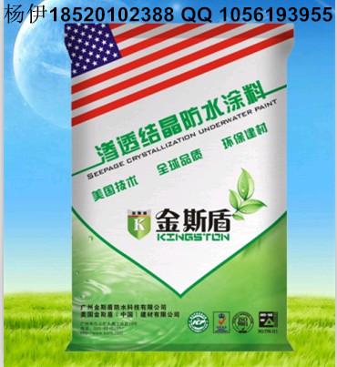 大庆防水材料厂家防水十大品牌