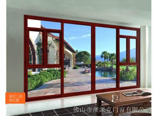 供应断桥门窗―中国隔音门窗领导品牌
