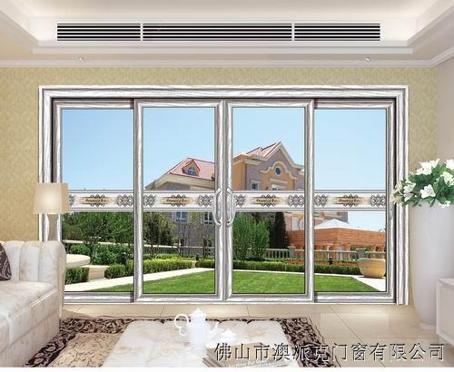 供应铝合金窗门