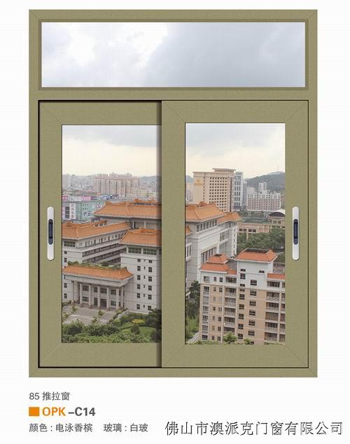别墅门窗,断桥窗定制