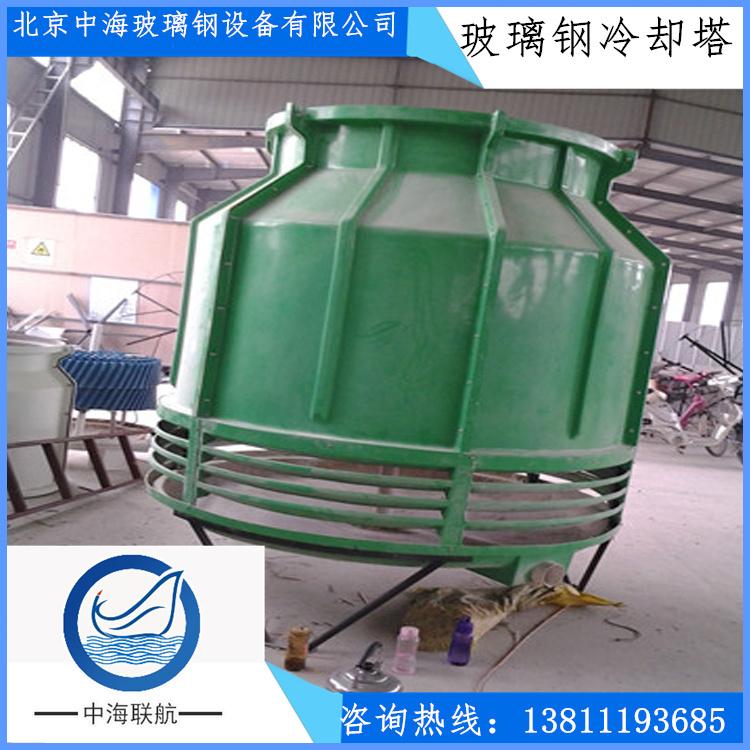 北京玻璃钢冷却塔维修安装