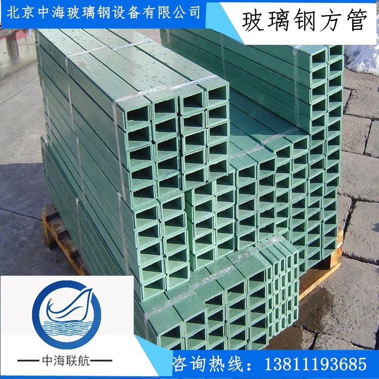 供应丽江厂家定制 拉挤矩形玻璃钢方管