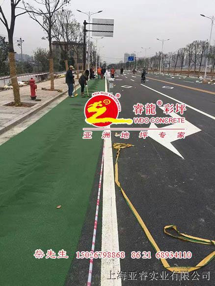 供应彩色防滑路面施工工艺,上海厂家