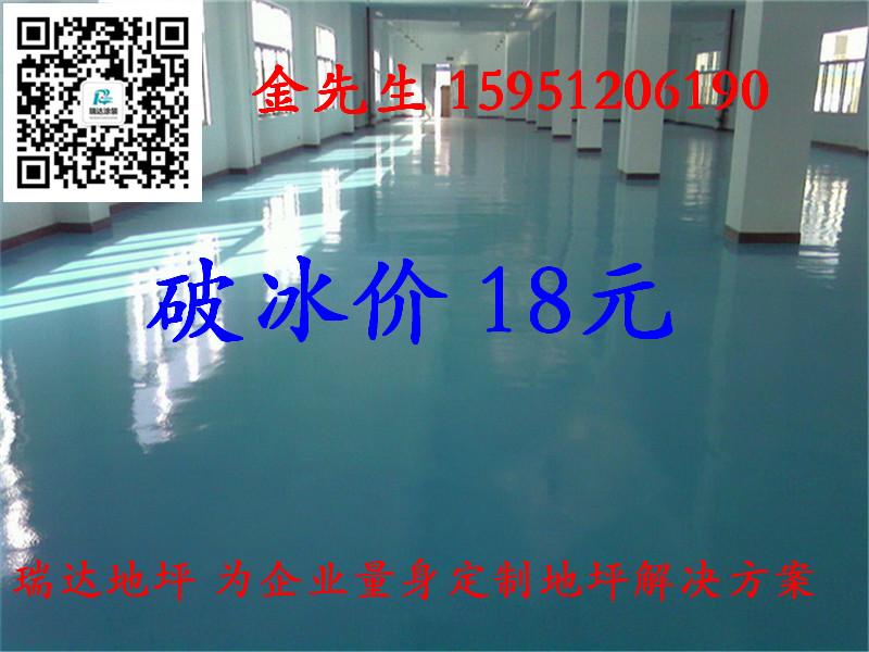 江阴专业的停车场环氧地坪公司和价格多少
