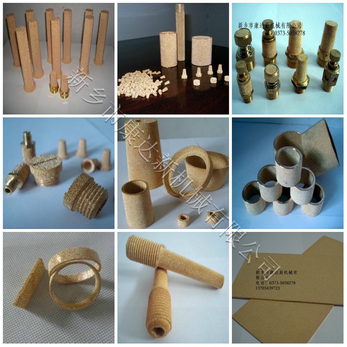 铜基过滤芯|烧结铜滤芯|青铜烧结滤芯 订做