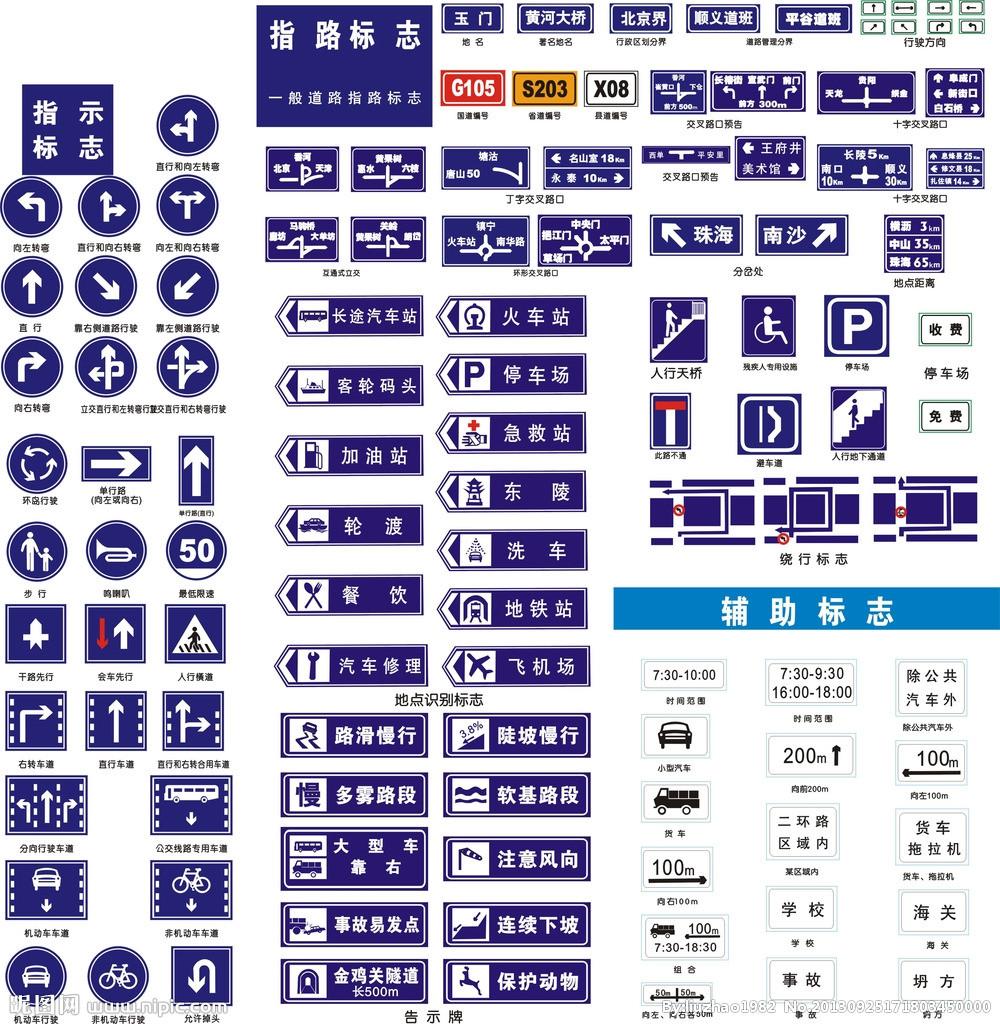 【宁波飞球用在停车场标志牌名称和规格】图片