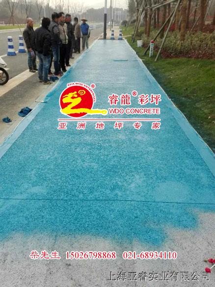 供应蓝色透水混凝土罩面剂,透水砼用着色漆
