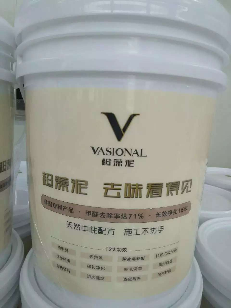 超藻泥 5大系列百款產品滿足較苛刻的設計需求