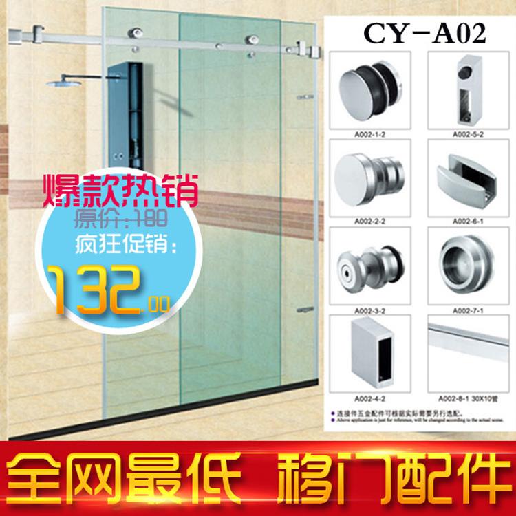 供应 整体淋浴房配件 浴室玻璃移门配件整套