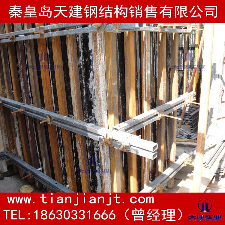 【天建新型剪力墙模板支撑体系】品牌