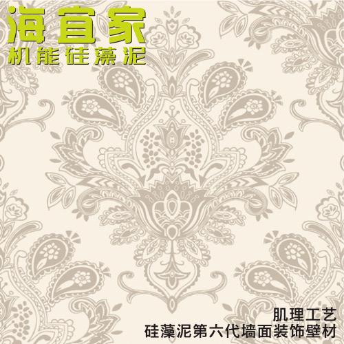 海宜家硅藻泥 印花工艺 背景墙