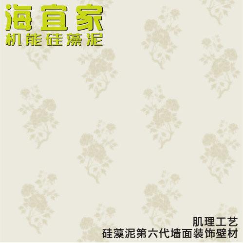 海宜家硅藻泥 中式 印花 释放负离子