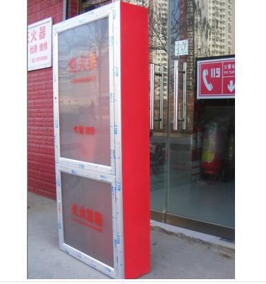 批发成都组合式消防箱批发,成都组合式消防箱批发使用方法,成都组合式