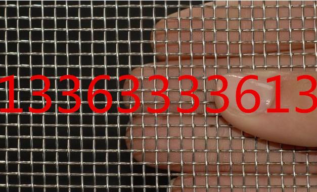 316工厂过滤不锈钢网批发1捆起售