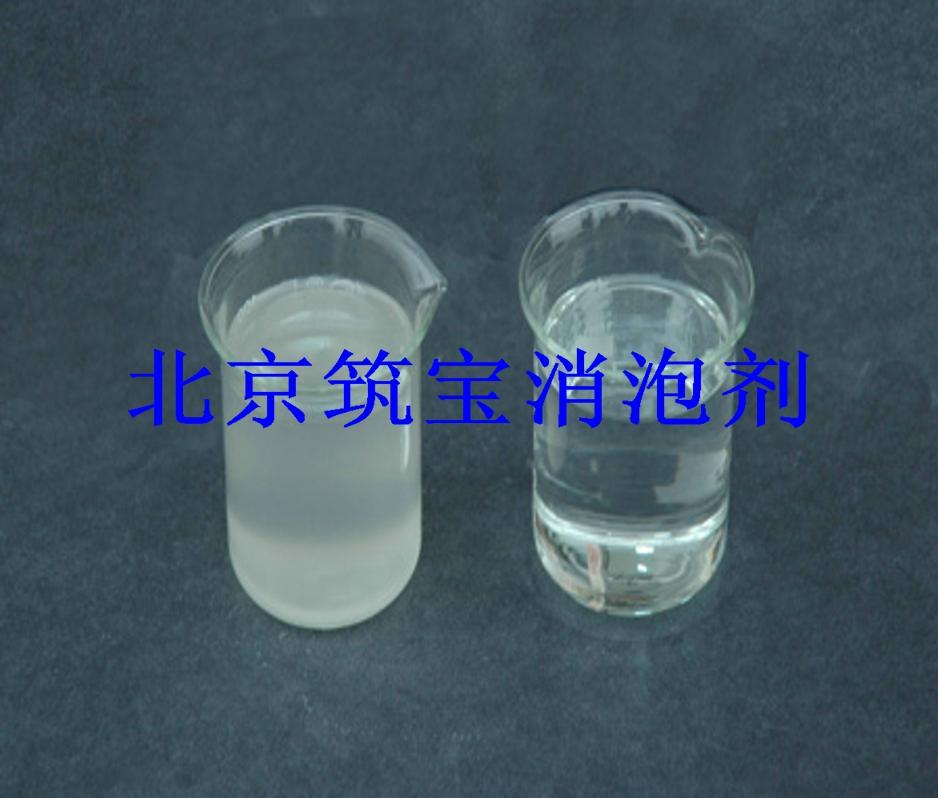 泡沫处理-消泡剂消泡剂生产厂家