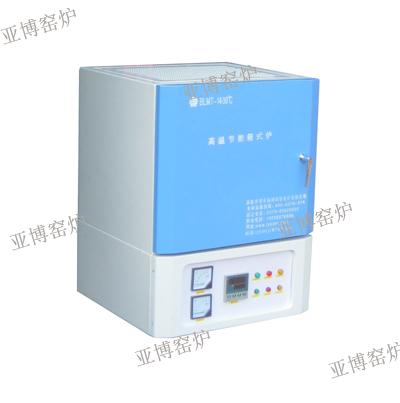 实验室专用箱式电阻炉_实验室用箱式烧结炉