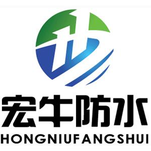 广东宏牛防水装饰有限公司