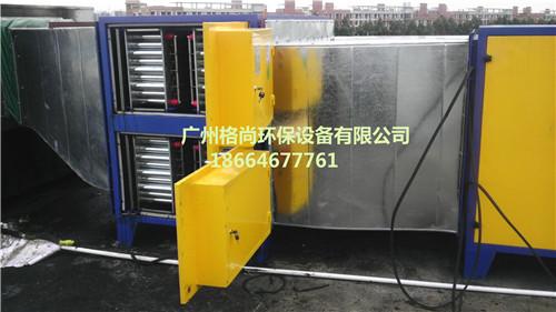 广州格尚环保生产的静电油烟净化器采用等离子高压集成电路,通过