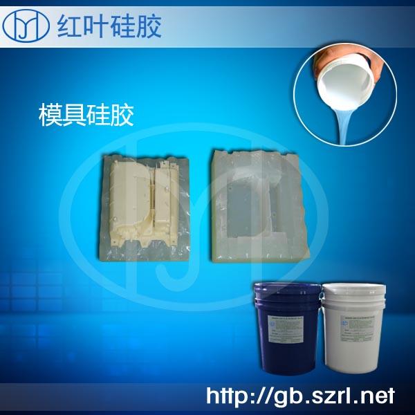供应耐磨移印胶
