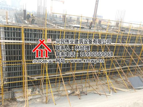 兴民伟业新型剪力墙模板支撑体系大促销!