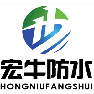 广州防水材料宏牛防水有限公司